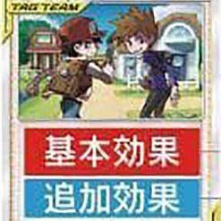 Sun and Moon Alter Genesis - Originele Japanse Booster Box. Nu te bestellen bij Royal Cards!