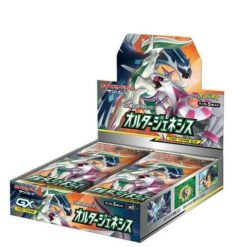 Pokémon Sun and Moon SM12 Alter Genesis