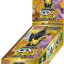 Sun and Moon High Class Pack Box 2019