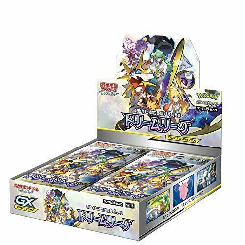 Pokemon Dream League Booster Box SM11B