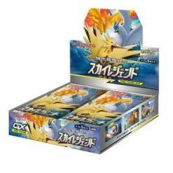Pokemon Sky Legend Booster Box