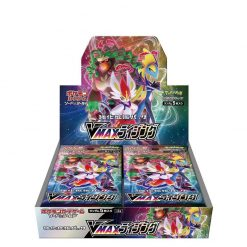 Pokemon S1A VMAX Rising Japanse Booster Box
