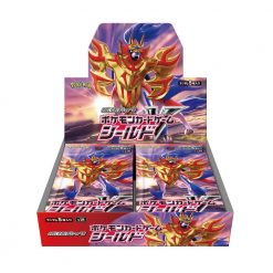 Pokemon S1H Sword & Shield Sword Booster Box