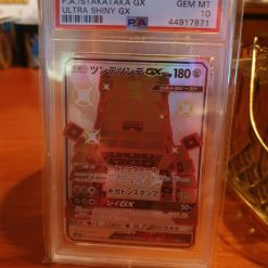 Pokemon PSA 10 Japanese Sun & Moon Ultra Shiny GX Stakataka Sm8b 236/150
