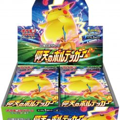 Pokemon Amazing Volt Tackle (Vivid Voltage) Japanse Booster Box