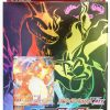 Pokemon Sword & Shield VMAX Charizard Starter Deck Japans