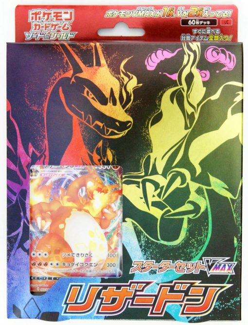 Pokemon Sword & Shield VMAX Charizard Starter Deck Japans