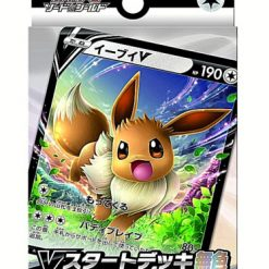 Pokemon Sword & Shield V Starter Deck Colorless Eevee Japans