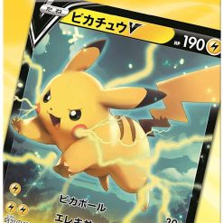 Pokemon Sword & Shield V Starter Deck Thunder Pikachu Japans
