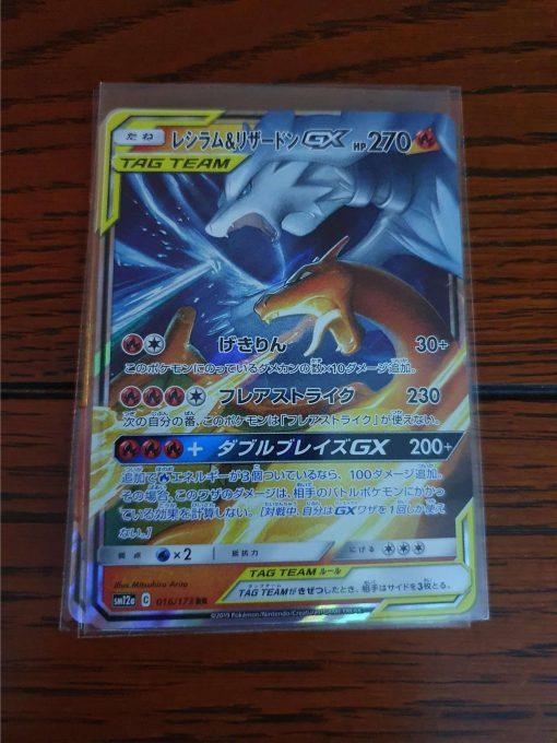 Pokemon Reshiram and Charizard GX 016/173 Tag Team All Stars Japans