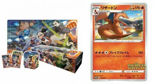 Pokemon Rubber Play Mat Set Saito (Bea) Inclusief Charizard Pre-Order Promo 143/S-P
