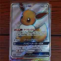 Pokemon Eevee GX 187/173 Tag Team All Stars Japans