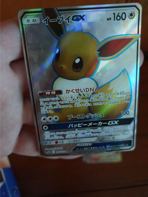 Pokemon Eevee GX 187/173 Tag Team All Stars Japans