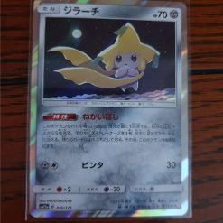 Pokemon Jirachi Holo 090/173 Tag Team All Stars Japans