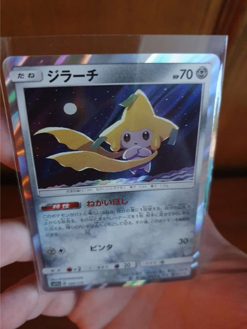 Pokemon Jirachi Holo 090/173 Tag Team All Stars Japans