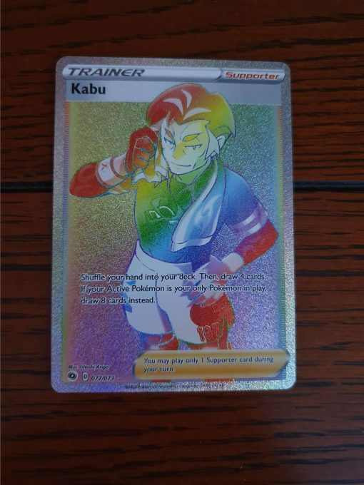 Pokemon Kabu Rainbow Rare Champion's Path 77/73