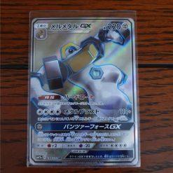 Pokemon Melmetal GX SM12A 184/173 Japans