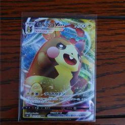 Pokemon Kaart Morpeko VMAX 020/060 S1H