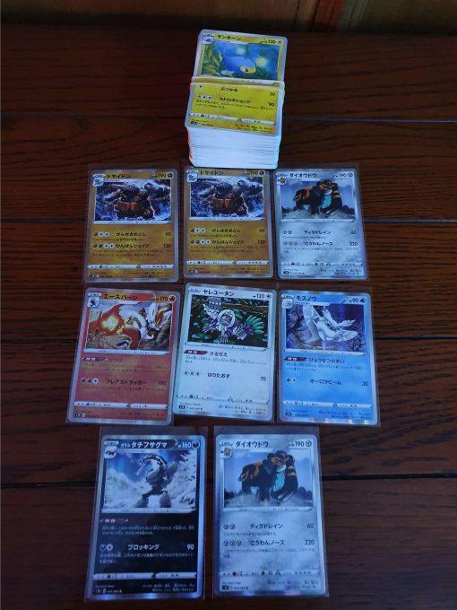140 Japanse Kaarten van de Japanse Shield Base Set