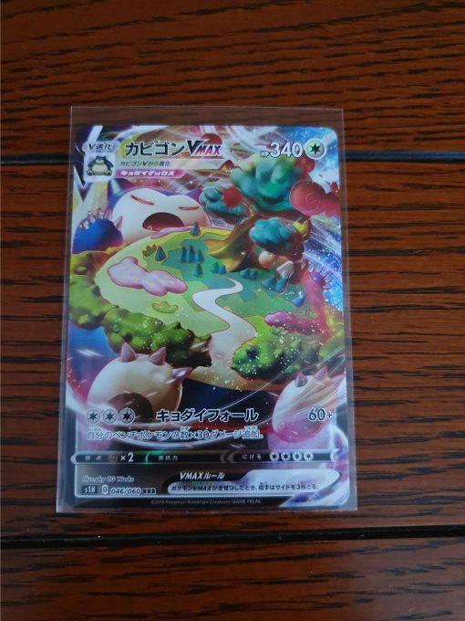 Pokemon Kaart Snorlax VMAX 046/060 S1H