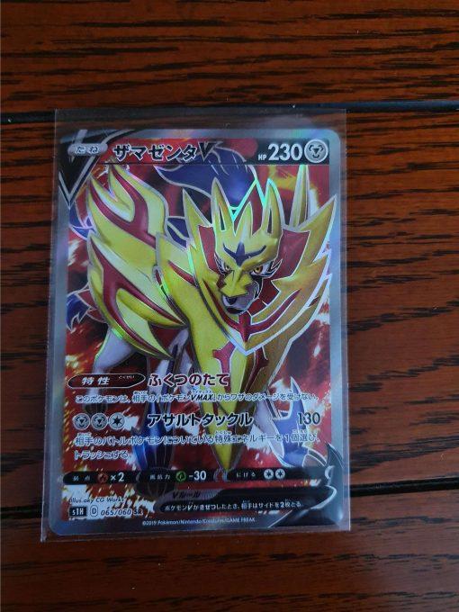 Pokemon Kaart Zamazenta V Ultra Rare 065/060 S1H