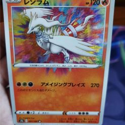 Pokemon Kaart Reshiram Amazing Rare 021/190 Shiny Star V