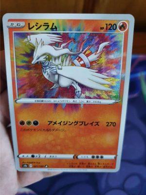 Pokemon Kaart Reshiram Amazing Rare 021/190 Shiny Star V