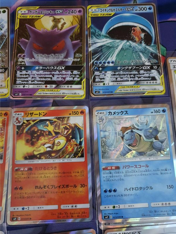 Onze Pokémon Sun and Moon SM9 Tag Bolt pulls
