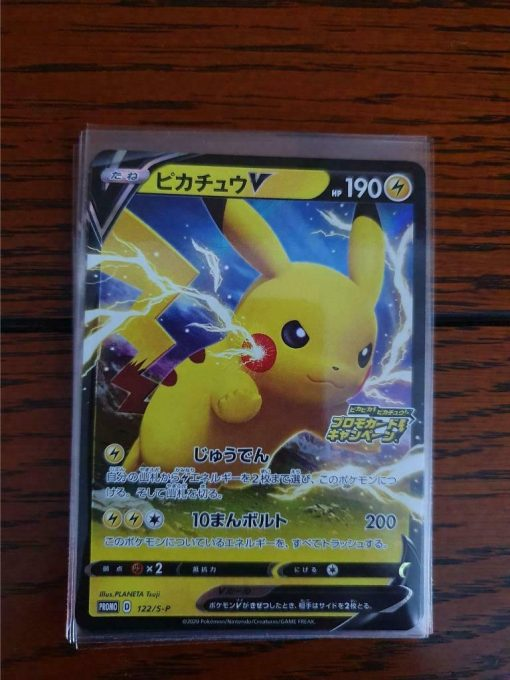 Pokemon Sword en Shield Promo Pikachu V 122/S-P Japans