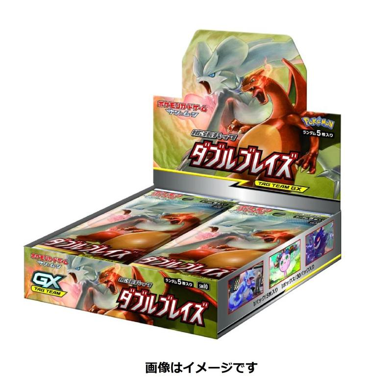 Pokemon Sun and Moon Double Blaze (Darkness Ablaze) SM10 Booster Box