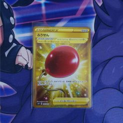 Pokemon Kaart Air Balloon Secret Rare 075/060 Sword S1W Japans