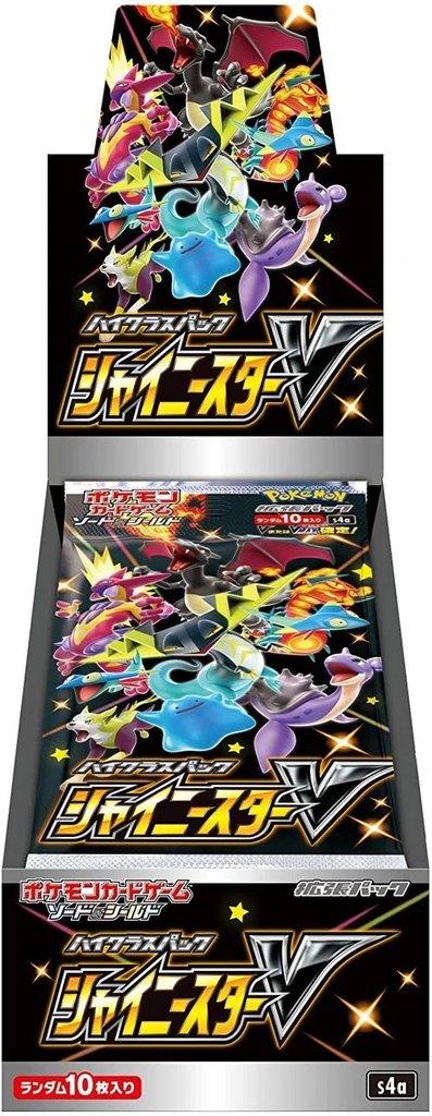 Pokémon Shiny Star V booster boxen verstuurd; tweede lichting volgt snel