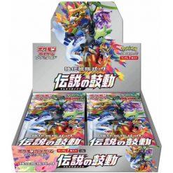 Pokemon s3a Legendary Heartbeat Japanse Booster Box