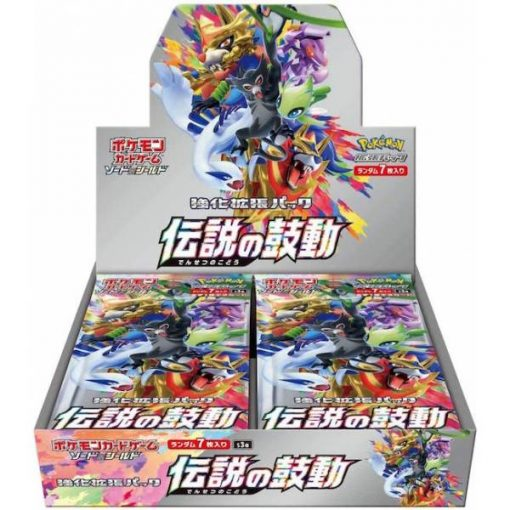 Pokemon s3a Legendary Heartbeat Japanse Booster Box