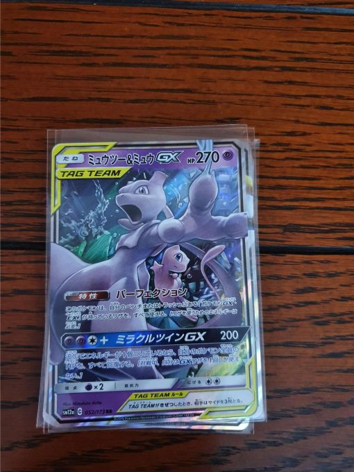 Pokemon Mewtwo and Mew GX 052/173 Tag Team All Stars SM12A Japans
