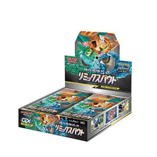 Pokemon SM11A Remix Bout Japanse Booster Box