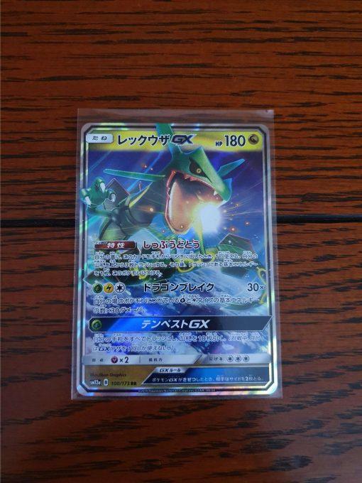 Pokemon Rayquaza GX 100/173 Tag Team All Stars SM12A Japans
