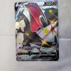 Pokemon Kaart Sword & Shield Shiny Star Charizard V 307/190