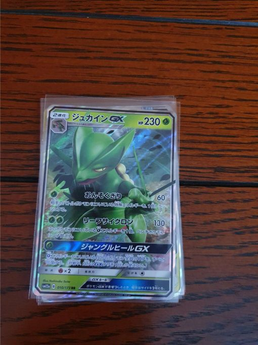 Pokemon Sceptile GX 010/173 Tag Team All Stars SM12A Japans