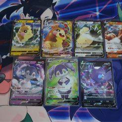 Pokemon S1H Sword & Shield Shield 150 Kaarten Inclusief 7 V en 8 Holokaarten