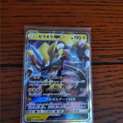Pokemon Zeraora GX 051/173 Tag Team All Stars SM12A Japans