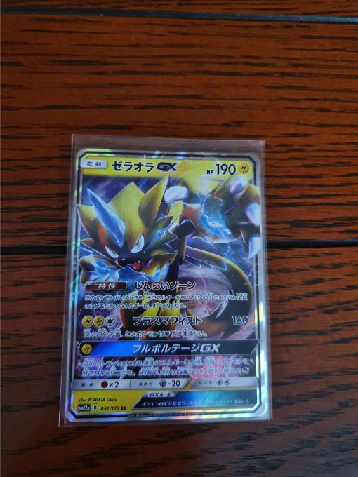 Pokemon Zeraora GX 051/173 Tag Team All Stars SM12A Japans