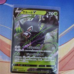 Pokemon Kaart Sword and Shield Legendary Heartbeat s3a Zarude V