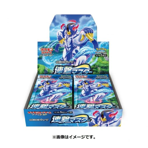 Pokémon Sword and Shield S5R Rapid Strike Master Japanse Booster Box