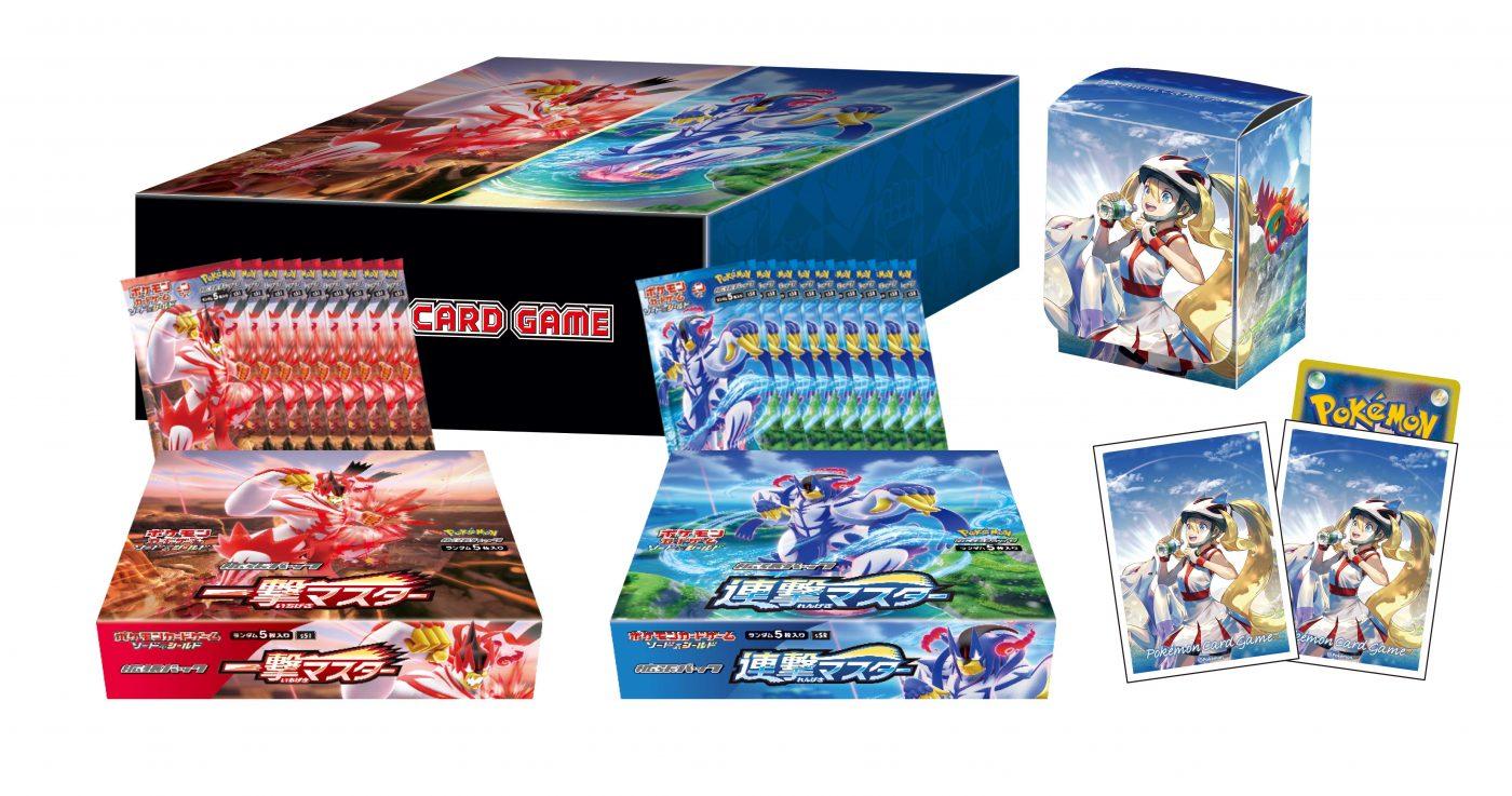 Pokémon Center Exclusive Special Korrina Set Blow Master Ichigeki and Strike Master Rengeki
