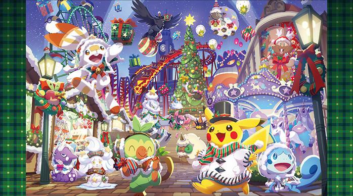 Fijne kerst en 2021 namens Royal Cards Pokémon!
