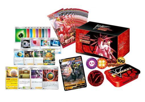 Pokemon Sword and Shield Premium Trainer Boxes Rengeki Single Strike