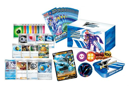 Pokemon Sword and Shield Premium Trainer Boxes Rengeki Rapid Strike Japans