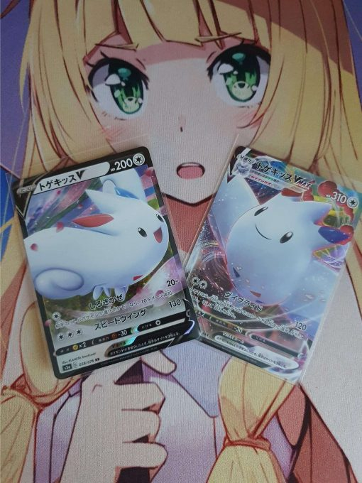 Pokemon Kaart Sword and Shield Legendary Heartbeat s3a Togekiss V en VMAX