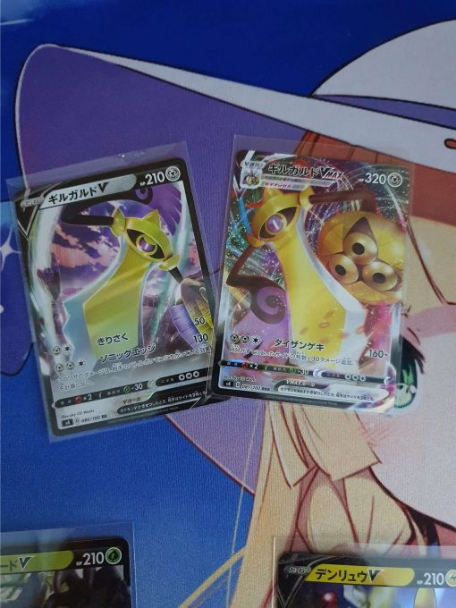Pokemon Kaart Sword and Shield Amazing Volt Tackle S4 Aegislash V en VMAX